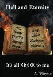 Hell and eternity Xavier Smith narrator